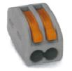 導線連接器 2線式