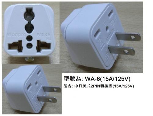 WA-6(15A125V)