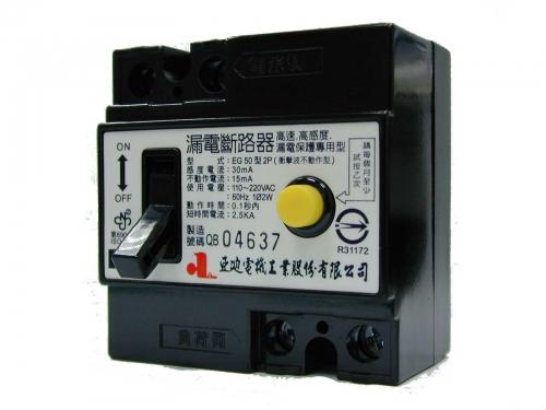 EG系列 漏電斷路器-RCCB