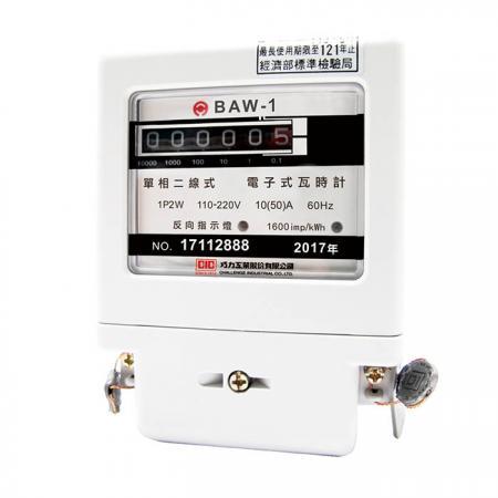 電子式瓦時計—BAW單相系列(基本型)