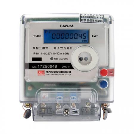 IC 卡用電預付費裝置-BAW系列單項預付費電表、讀卡機、加值機