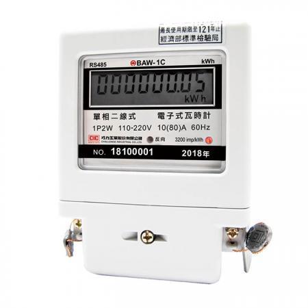 電子式瓦時計—BAW單相系列(通訊型)