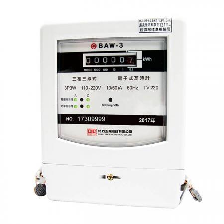 電子式瓦時計—BAW三相系列(基本型)