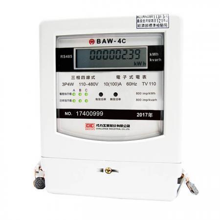 電子式瓦時計—BAW三相系列(通訊型)